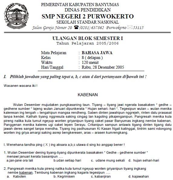 Soal Aksara Jawa Sd Soal Tpa Sd Kumpulan Soal Bahasa Sunda Sd Kelas Download Soal Snmptn 2010