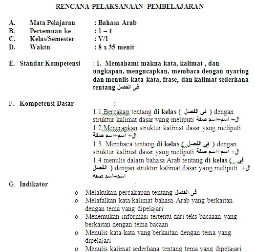 Download Rpp Bahasa Arap Sd Bank Soal Ujian