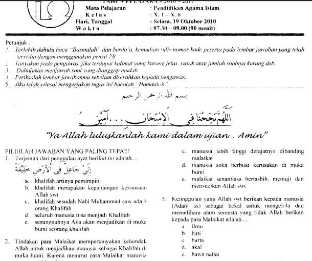 Soal Uts Agama Islam Kelas X Sma Bank Soal Ujian