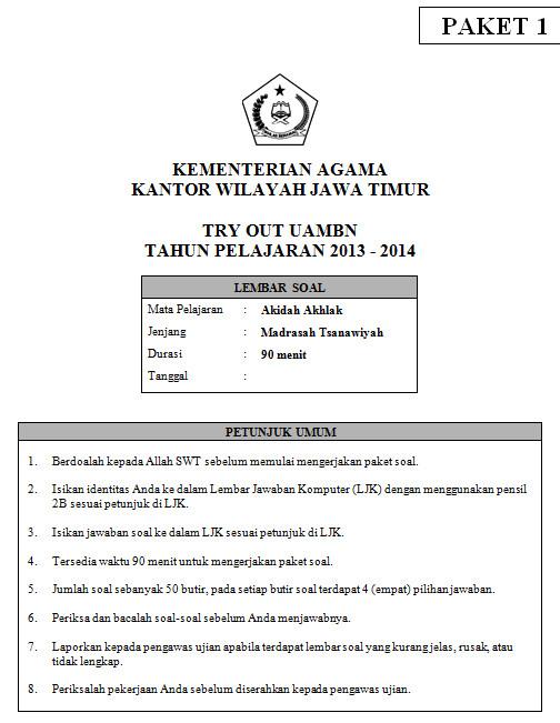 Soal Tryout Uambn Mts Beserta Kunci Jawaban 2 Paket